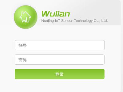Wulian智慧租房系统